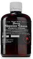 Масло Черного Тмина Чистотел 110 мл (8.03НОл)
