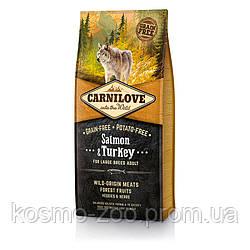 Корм Карнилав (Carnilove Large Breed Salmon&Turkey) с лососем и индейкой для взрослых собак крупных пород,12кг