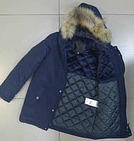 Куртка зимняя для мальчика 10-16 лет. Philipp Plein /Турция