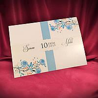 Пригласительные на свадьбу (арт. 30365)