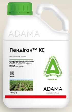 Гербицид, Адама, Пендиган 300 КС, Adama, фото 2