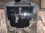 Защита двигателя и КПП Toyota Avensis (2003-2009) 1.6, 1.8, 2.0