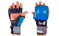 Перчатки гибридные для единоборств MMA кожаные MATSA (синий-черный)