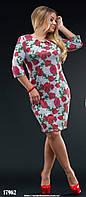 Теплое платье с узором розы.