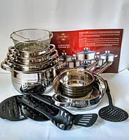 Набір посуду з нержавіючої сталі Royalty Line RL-1802 18 предметів, фото 1