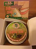 100% органическая,тайская зубная паста с экстрактом плодов ноны 25 гр.