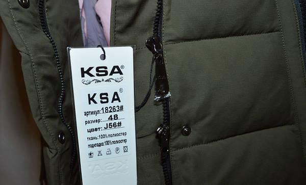 Куртка пальто женская зима KSA (48-58р) 18263, фото 2