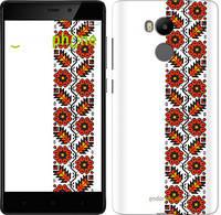 """Чехол на Xiaomi Redmi 4 Prime Вышиванка 29 """"597c-437-8656"""""""
