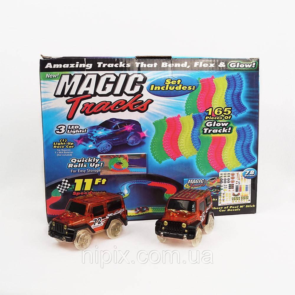 Игрушечная дорога Magic Track, трек на 165 деталей + 2 машинки