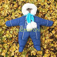 Комбинезон детский теплый на меху с капюшоном синий 62р