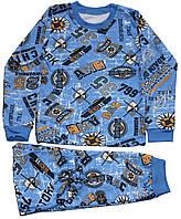 Пижама на байке для мальчика, синяя, надписи, рост 110 см, Фламинго