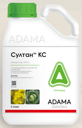 Султан 500 КС гербицид (5л) Адама, фото 2