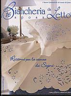 """""""Альбом по вышивке гладью, крестом, ришелье.  Biancheria da Letto  sposa"""" """"MANI DI FATA"""""""