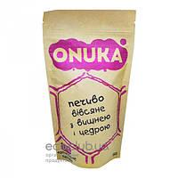 Печенье овсяное с вишней и цедрой ONUKA 150г