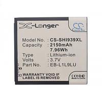 Аккумулятор Samsung SCH-I939D 2130 mAh Cameron Sino