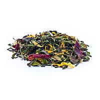 Чай Gutenberg  зеленый с добавками Белая Жемчужина Фудзиямы