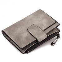 Стильный кошелек Lindo - Компактный и Функциональный (серый)