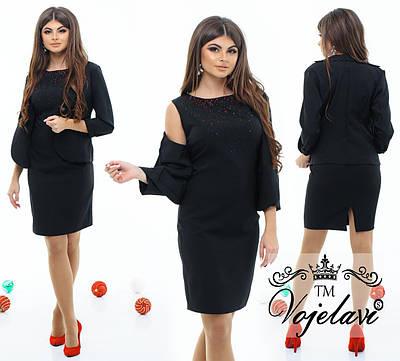 Женский костюм с платьем №76-489