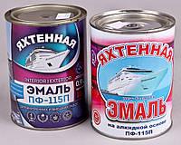 """Лазурь ВИШНЯ ТМ """"Яхтенная"""" (2,5л)"""
