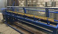 Продам станок-автомат для производства рабицы высотой рулона до 3х метров!