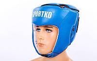 ФБУ Шлем боксерский открытый кожаный SPORTKO (синий, р-р М)