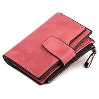 Стильный кошелек Lindo - Компактный и Функциональный (розовый)