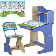 Детская парта растишка Азбука английская  HB 2071M04-09 синяя ***