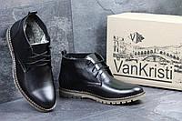 Мужские ботинки VanKristi. Кожа Мех 100% Черные. Размер 40 41 42 43 44 45 41