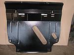 Защита двигателя и КПП Toyota RAV-4 (2005-2012) 2.5