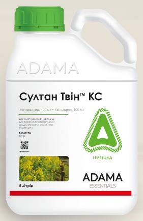 Султан Твин КС гербицид (5л) Адама, фото 2