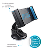 Автодержатель для планшета Promate Mount-Tab Blue, фото 2