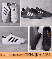Кроссовки ADIDAS SUPERSTAR СКИДКА -35%!!! СУПЕР ЦЕНА!!!, фото 1