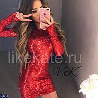 Вечернее красное мини платье из стрейчевой паетки. Арт-12873