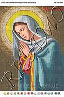 Схема для вышивки бисером или крестиком Пресвятая Богородица