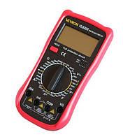 Digital Multimeter - VL9205A