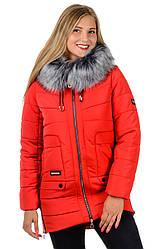Пуховик жіночий зимова куртка на синтепоні подовжена з капюшоном на блискавці Україна