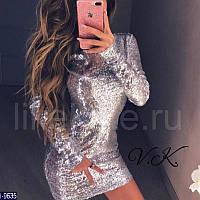 Вечернее серебристое мини платье из стрейчевой паетки. Арт-12873