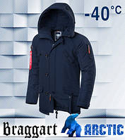 Braggart 2694 | Мужская парка зимняя синяя, фото 1