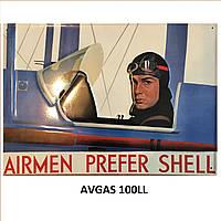 AVGAS 100 LL (АВГАС 100ЛЛ) SHELL