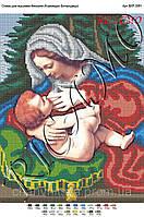 Схема для вышивки бисером или крестиком Кормящая Богородица