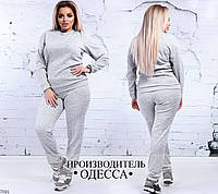Костюм штаны теплый ангора 48-50,52-54