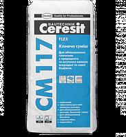 СМ 117/25 кг  Клеящая смесь еластична для природного каменя Fle