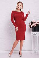 Бордовое теплое платье своротником-хомут