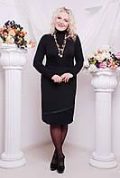 Модная юбка классика с 48 по 76 размер