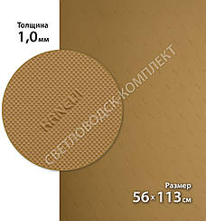 Резина подметочная KANEIJI B6003, р.1130*560*1.0 мм, цв. бежевый №1