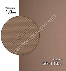 Резина подметочная KANEIJI B6003, р.1130*560*1.0 мм, цв. бежевый №3