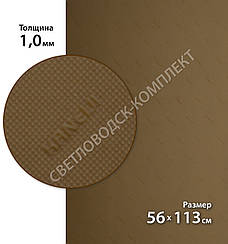 Резина подметочная KANEIJI B6003, р.1130*560*1.0 мм, цв. бежевый №4