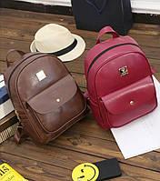 Стильный городской рюкзак для модных девушек. Стильные цвета. Хорошее качество. Доступная цена. Код: КГ2357