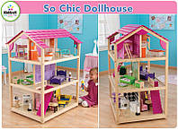 Ляльковий будиночок So Chic KidKraft 65078