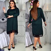 5c54b297e9a Зеленое трикотажное платье платье мини с гипюром. Арт-12876
